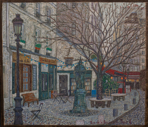 Rue de Bucherie. Paris